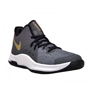 "Nike Air Versitile III ""Grey Gold"""