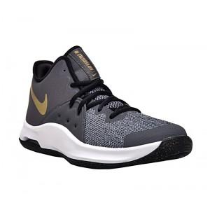 "Nike Air Versitile III ""Grey Gold"""